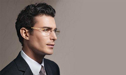 Silhouette occhiali da vista uomo autunno inverno 2016 2017 for Montature occhiali uomo 2016