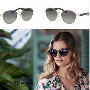 tory-burch-occhiali-da-sole-donna-collezione-primavera-estate-2020